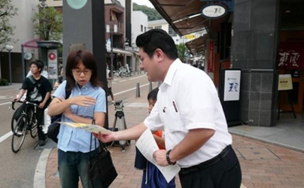 2008年6月29日 拉致被害者救済のための街頭活動