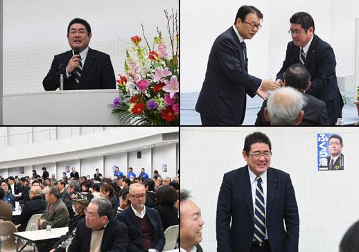 2018年1月21日  平成30年県政報告会および新年会