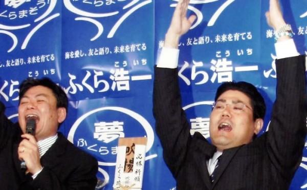 2007年4月11日 平成19年初当選