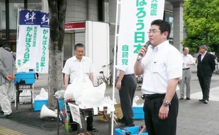 fukushima_yasai_b