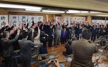 村上誠一郎候補当選