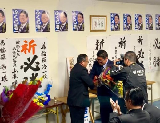 平成31年4月7日 愛媛県議会議員4度目の当選をさせていただきました